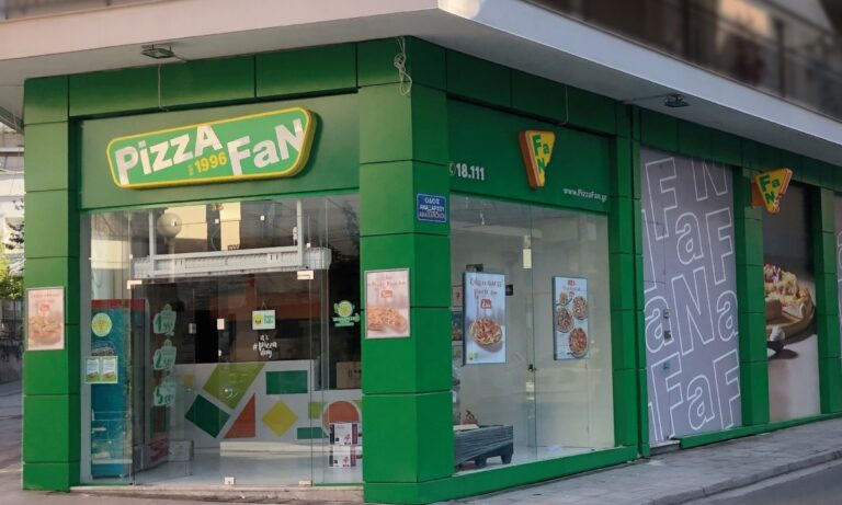 PIZZA FAN: Νέο κατάστημα στον Υμηττό
