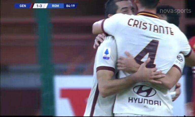 Serie A: Βλέπει κορυφή η Ρόμα, ισοπαλία (1-1) στο Αταλάντα – Ίντερ (vids)