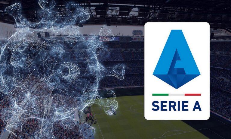 Serie A: Πάνω από 100 τα κρούσματα Covid-19