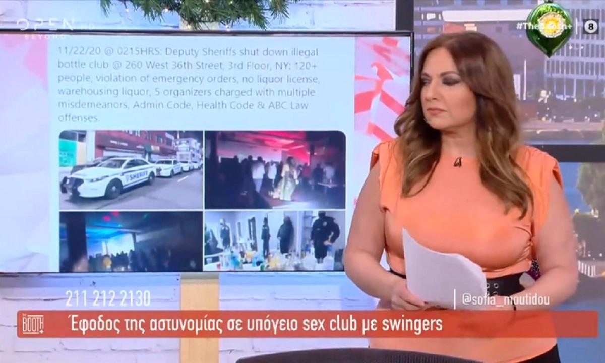 Έφοδος της αστυνομίας σε υπόγειο sex club με swingers! (vid)