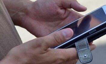 SMS 13033: ΕΠΙΤΕΛΟΥΣ ΤΕΛΟΣ! Σταματούν τα SMS αυτήν την ημέρα! Αλλάζει και η ώρα απαγόρευσης κυκλοφορίας