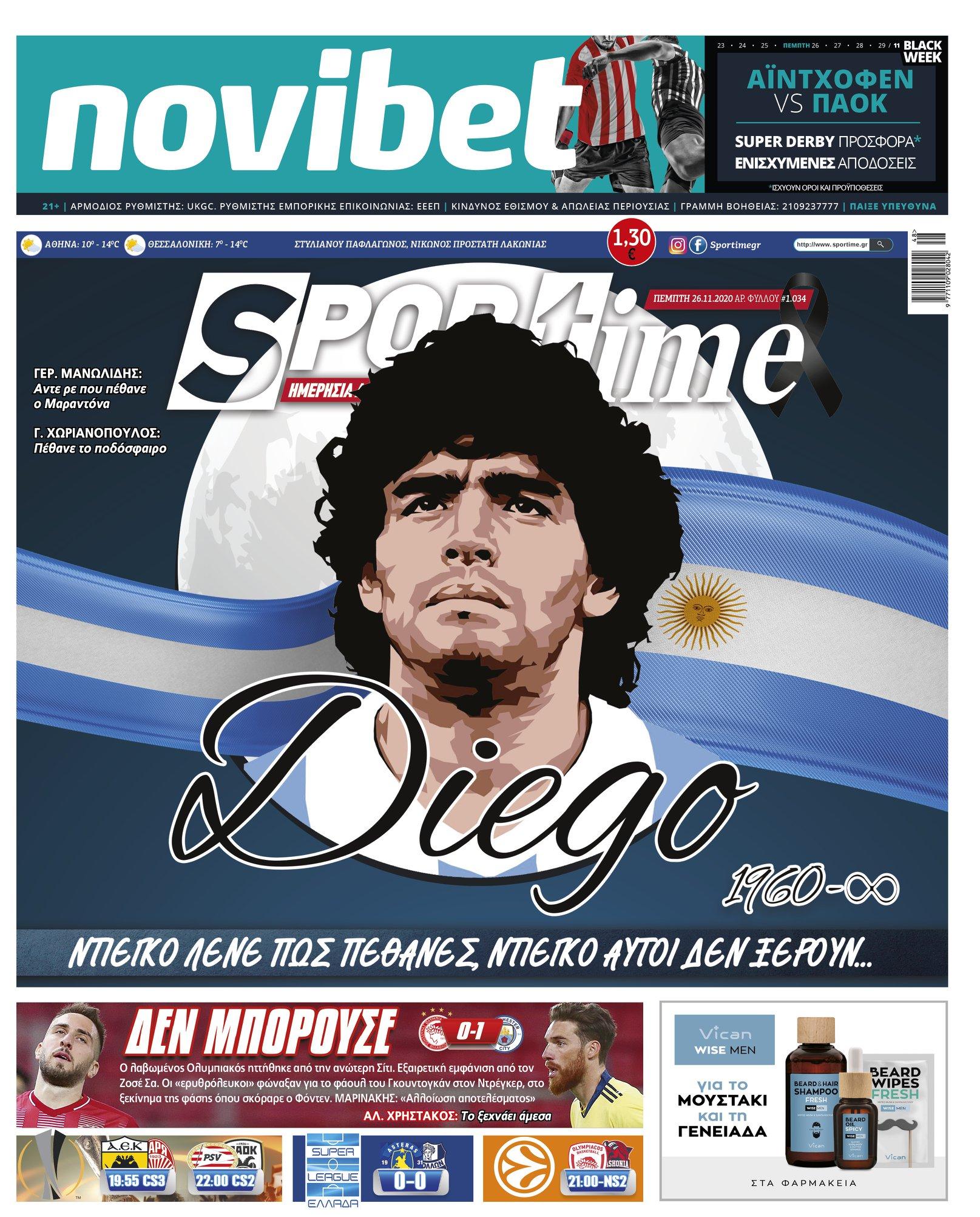 Εφημερίδα SPORTIME - Εξώφυλλο φύλλου 26/11/2020