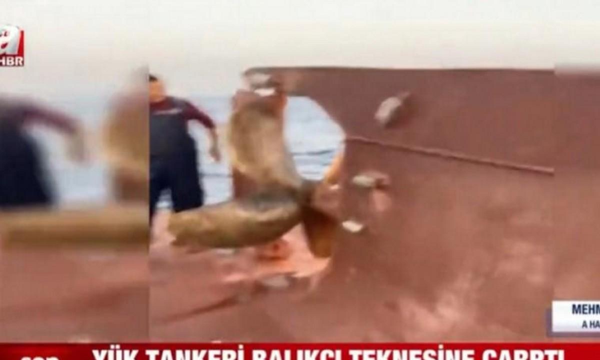 Ελληνοτουρκικά: Οι πρώτες εικόνες από σύγκρουση ελληνικού τάνκερ με τουρκικό αλιευτικό (pics-vid)