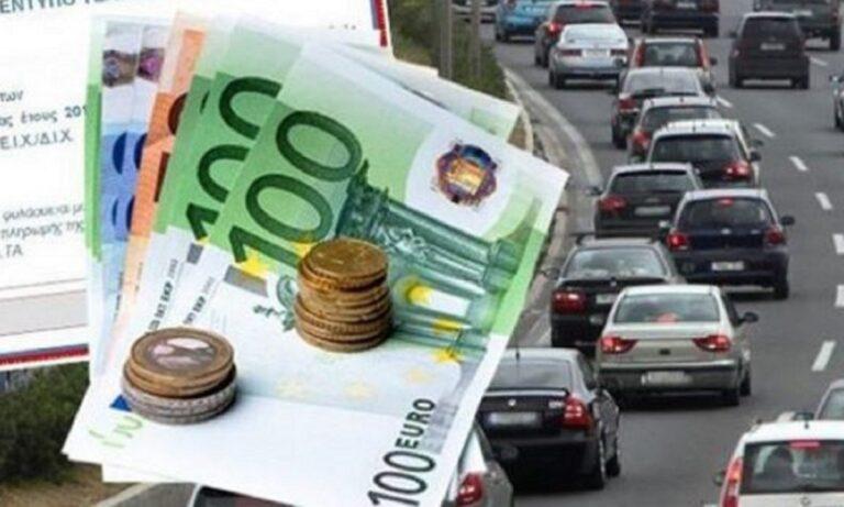 Τέλη κυκλοφορίας 2021: Αναρτήθηκαν στο Taxisnet – Δείτε τι θα πληρώσετε για τα ΙΧ σας
