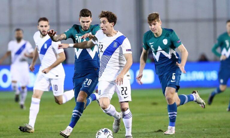 Ελλάδα – Σλοβενία 0-0 (ΤΕΛΙΚΟ)