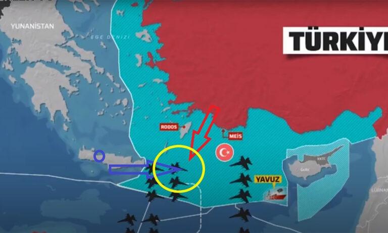 Ελληνοτουρκικά: Πολεμικά σχέδια επί χάρτου από τους Γάλλους;