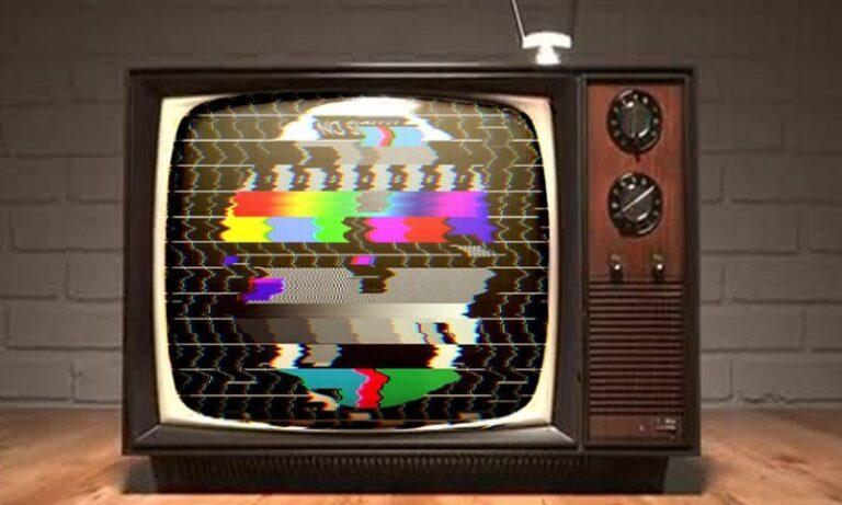 21 Νοεμβρίου: Παγκόσμια Ημέρα Τηλεόρασης