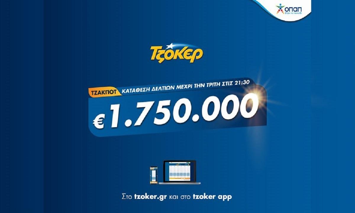 ΤΖΟΚΕΡ: 5+1 κλικ για τα 1,75 εκατ. ευρώ – Πώς θα συμπληρώσετε διαδικτυακά το δελτίο σας