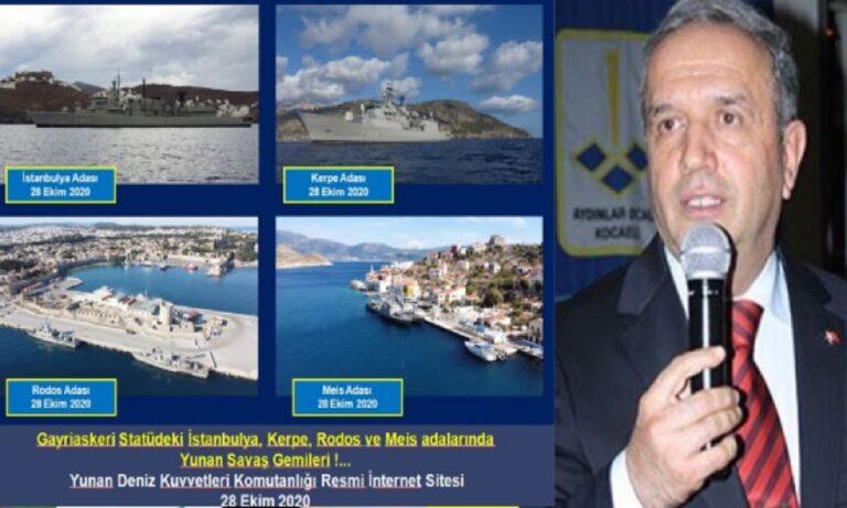 Toύρκος συνταγματάρχης: Μας έκανε τουρίστες η Ελλάδα