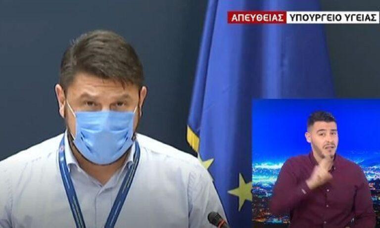 Χαρδαλιάς – Τι είπε για την άρση του lockdown: «Στη Βόρεια Ελλάδα δεν έχουμε αποτελέσματα»