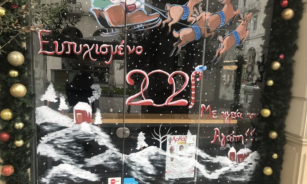 Κορονοϊός: Μέρες Πάσχα θα θυμίζουν τα Χριστούγεννα – Τι αναμένεται να ανοίξει και πότε