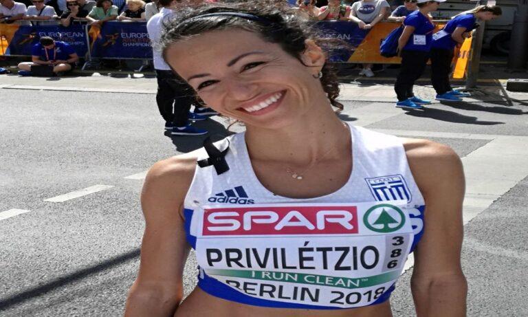Γκλόρια Πριβιλέτζιο: Άτυχη, εγκατέλειψε στην Βαλένθια!