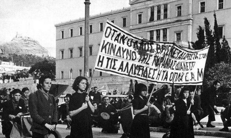 1944 (3/12): Πέφτει η πρώτη σφαίρα στα Δεκεμβριανά