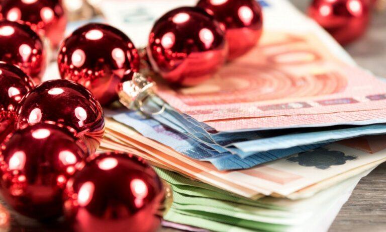 Δώρο Χριστουγέννων: Καταγγελίες πως εργοδότες το παίρνουν πίσω!
