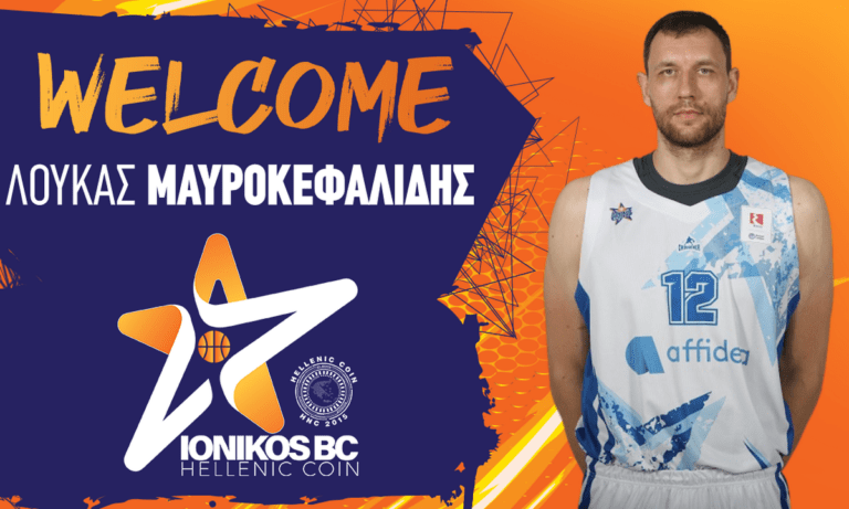 Basket League: Ο Ιωνικός έκανε και επίσημα δικό του τον Μαυροκεφαλίδη