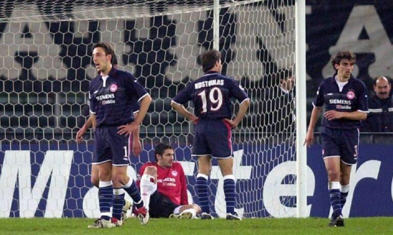 Σαν σήμερα 10 Δεκεμβρίου: Γιουβέντους – Ολυμπιακός 7-0 (vid)
