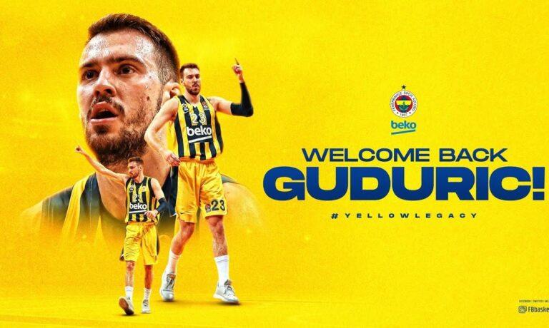 Γκούντουριτς: Κάνει ντεμπούτο κόντρα στον Ολυμπιακό!