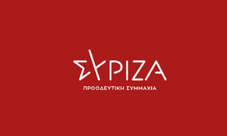 ΣΥΡΙΖΑ: «Οι βουλευτές μας δεν έχουν τίποτα να κρύψουν, ο κ. Μητσοτάκης θα πορευτεί μόνος στο δρόμο της λάσπης»