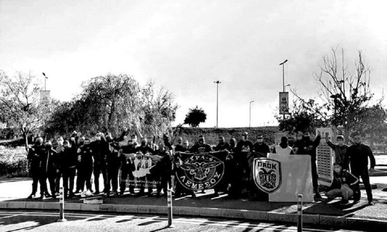Απίστευτο: Η Αστυνομία Κύπρου ψάχνει φιλάθλους του ΠΑΟΚ για τυχόν αδικήματα!