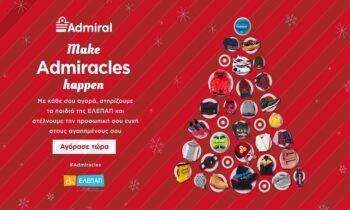 #Admiracles: Η Διεθνής Αθλητική ΕΠΕ στηρίζει την ΕΛΕΠΑΠ