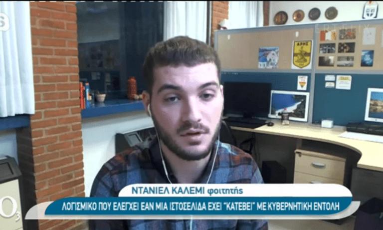 Άρης: Αρειανός φοιτητής κέρδισε την πρωτιά σε διαγωνισμό του MIT! (vid)