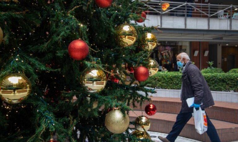 Γιορτές: «Παραθυράκι» για μετακινήσεις παραμονή και ανήμερα Χριστουγέννων και Πρωτοχρονιάς