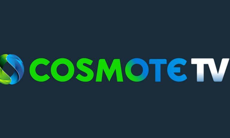 Κύπελλο Ελλάδας: Συνεχίζει και επίσημα στην Cosmote
