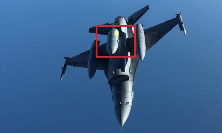 Toυρκικά F-16: Η Τουρκία δοκιμάζει όπλο ηλεκτρονικού πολέμου σε μαχητικά και drone