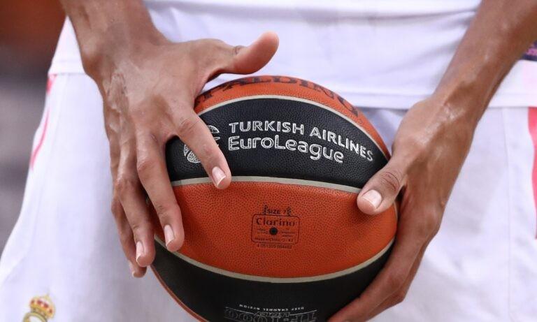 Eurocup: Στα χνάρια της Euroleague για κλειστή διοργάνωση