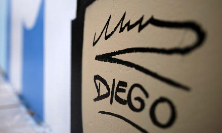Ντιέγκο Μαραντόνα: Εκπληκτικό γκράφιτι προς τιμήν του στην Καλαμαριά (pics)