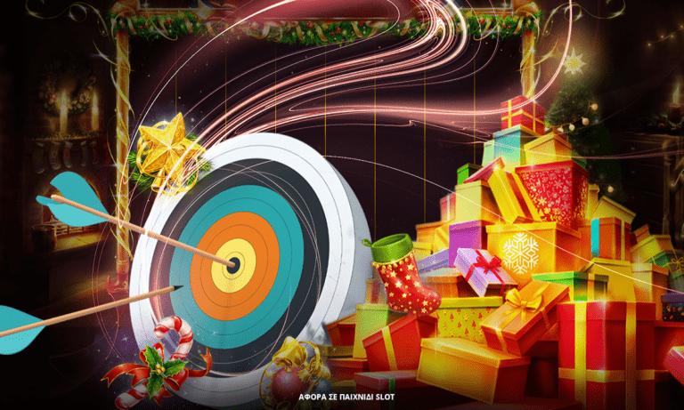 Combo Boost προσφορά* στο Jingle Bells Power Reels!