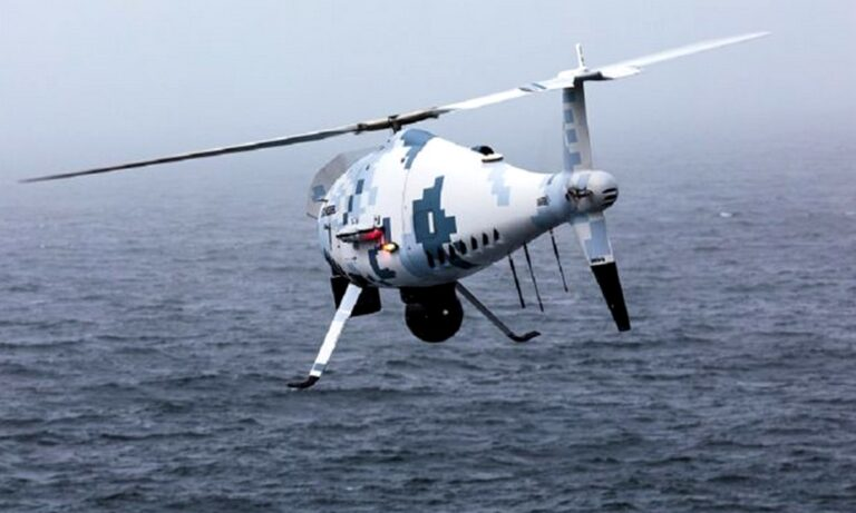 UAS S-100