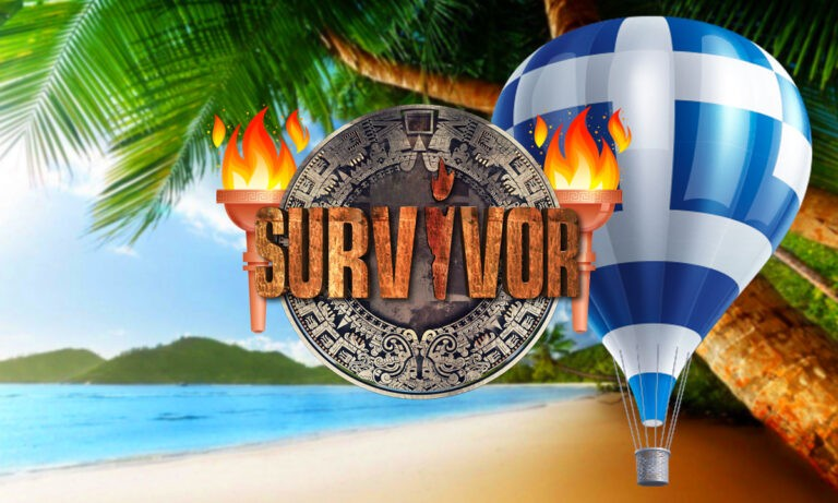 Survivor 4: Τότε θα παιχτεί το πρώτο επεισόδιο -Αυτά τα χρήματα παίρνουν οι Μαχητές!