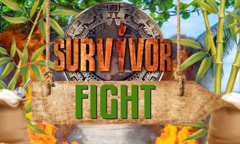 Survivor διαρροή 27/12: ΟΡΙΣΤΙΚΟ! Αυτοί κερδίζουν το πρώτο αγώνισμα επάθλου!