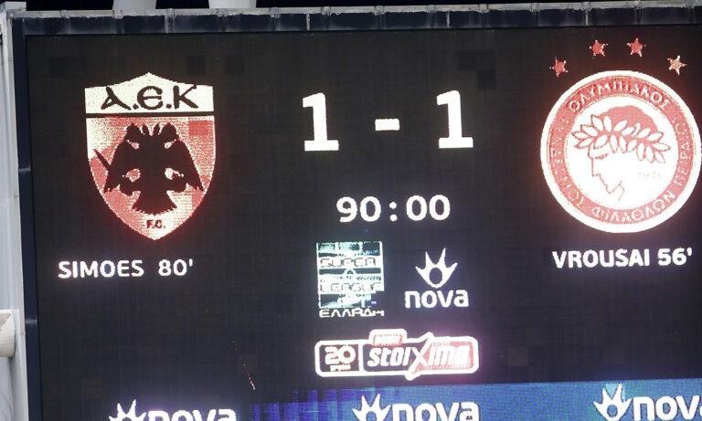 ΑΕΚ – Ολυμπιακός 1-1: Όσα έγιναν στο ΟΑΚΑ (vid)