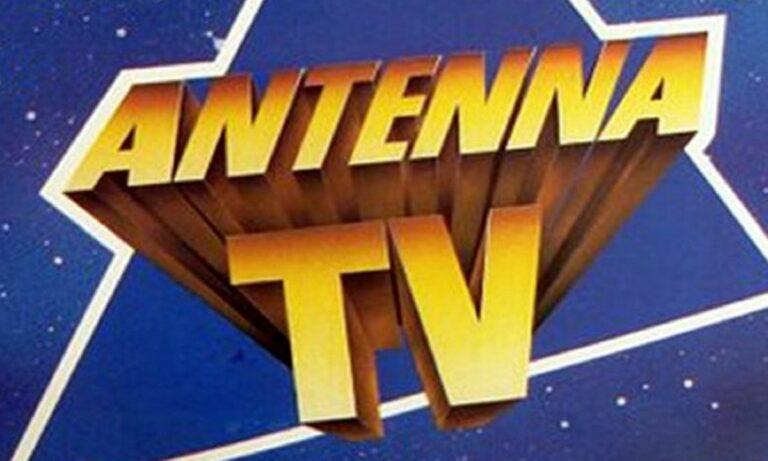 31/Δεκεμβρίου 1989: Ιδρύεται ο ΑΝΤ1 (vid)