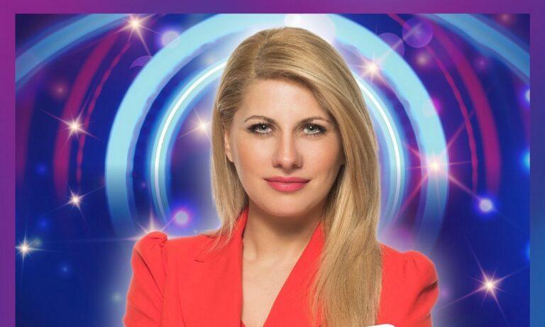 Big Brother – Επιβεβαίωση: Νικήτρια των 100.000 ευρώ η Άννα Μαρία Ψυχαράκη!