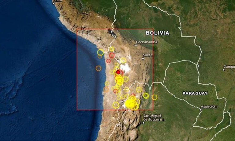 Σεισμός: Δυνατό «χτύπημα» στη Χιλή!