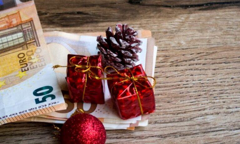 Πότε θα καταβληθεί το Δώρο Χριστουγέννων