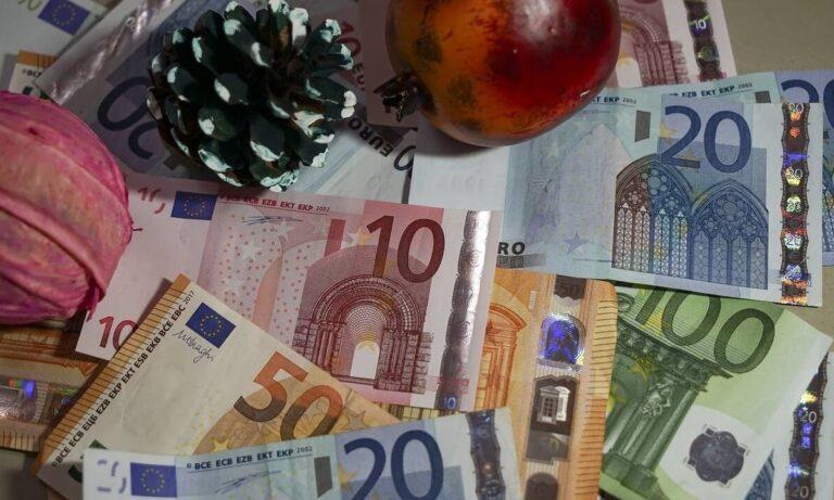 Δώρο Χριστουγέννων 2020: Πληρώνεται σήμερα η αναλογία από το κράτος, υπολογίστε πόσο θα πάρετε!