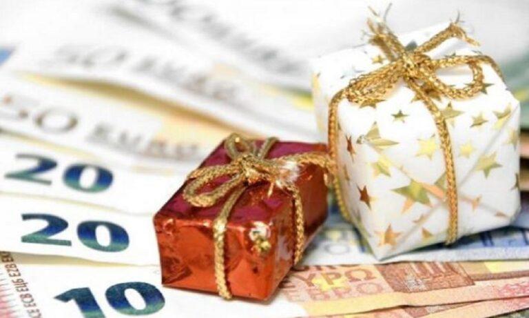Δώρο Χριστουγέννων: Τη Δευτέρα (21/12) η καταβολή του – Αυτόφωρο αδίκημα αν δεν καταβληθεί