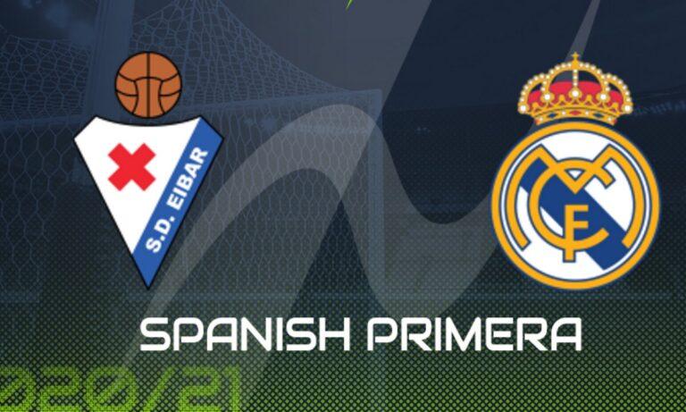 Έιμπαρ – Ρεάλ Μαδρίτης 1-3 (ΤΕΛΙΚΟ)