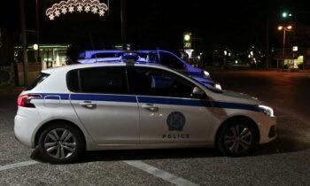 Υπουργείο Υγείας: Συναγερμός στην Ελληνική αστυνομία για ύποπτο αντικείμενο