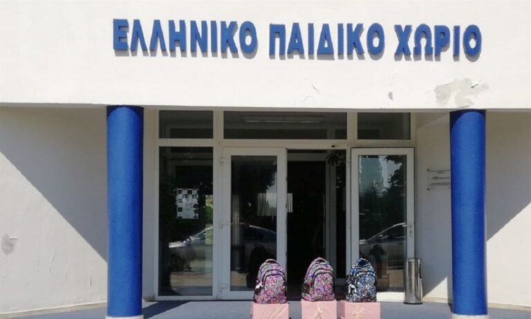 SOS εκπέμπει το Ελληνικό Παιδικό Χωριό στο Φίλυρο – Κινδυνεύει με λουκέτο!