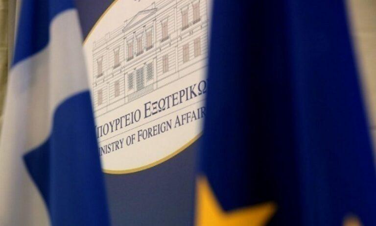 Υπουργείο Εξωτερικών: Ικανοποίηση για τις αμερικανικές κυρώσεις στην Τουρκία