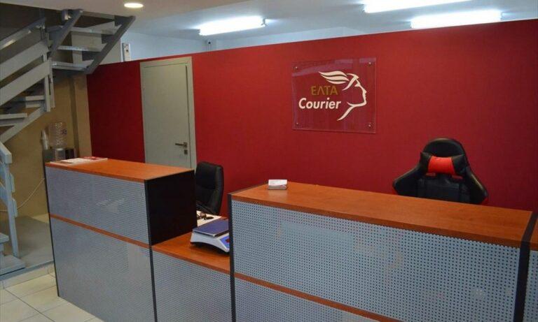 ΕΛΤΑ Courier: Τέθηκαν… νοκ-άουτ – Έκτακτη ανακοίνωση