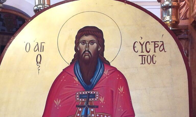 Εορτολόγιο Κυριακή 13 Δεκεμβρίου: Ποιοι γιορτάζουν σήμερα