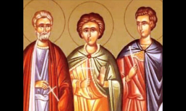 Εορτολόγιο Πέμπτη 10 Δεκεμβρίου: Ποιοι γιορτάζουν σήμερα