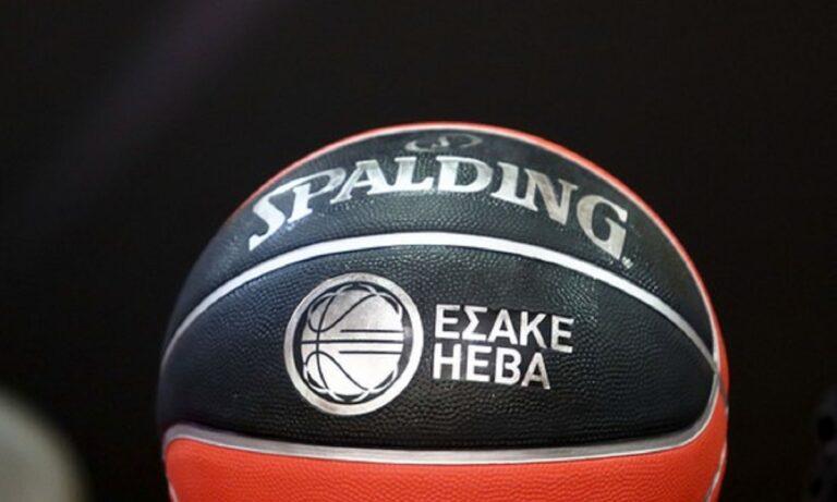 Basket League: Το πρόγραμμα των επόμενων αγωνιστικών