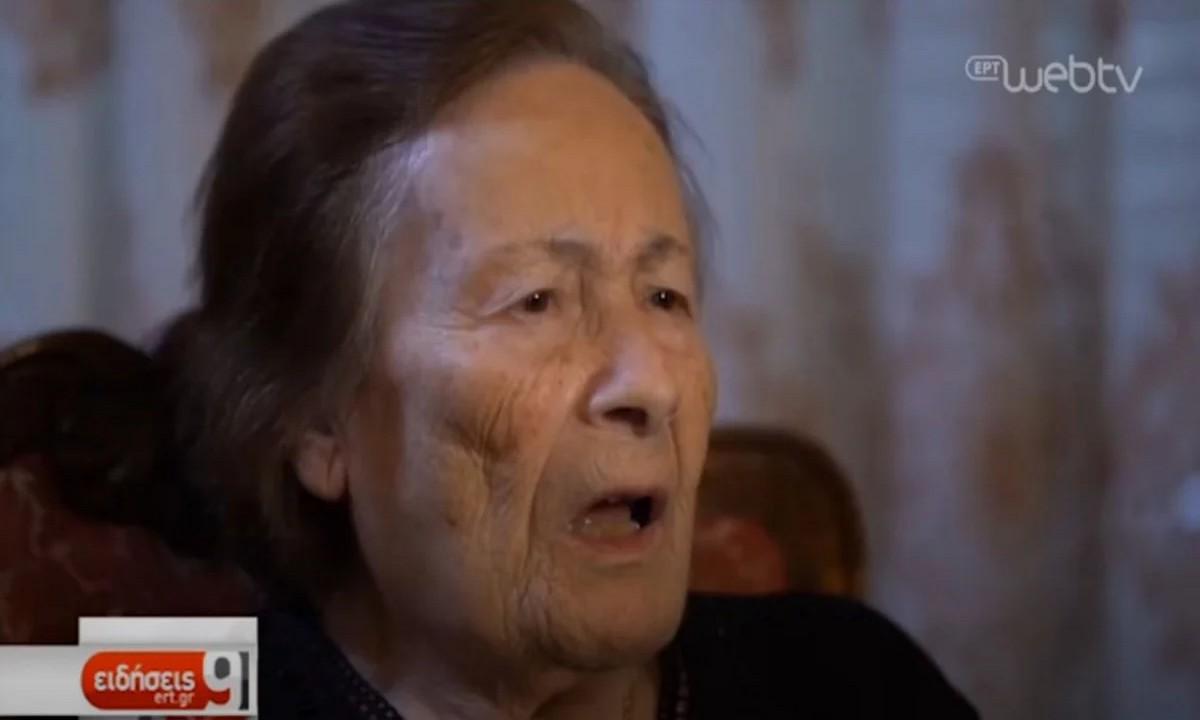 Ιωάννινα: Πέθανε η γηραιότερη Ελληνίδα επιζήσασα του Άουσβιτς – Συγκλονιστικό video